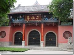 qingyang009
