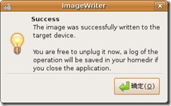Screenshot-ImageWriter-2