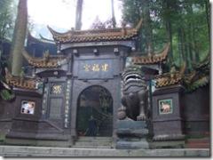Jianfu Gong, front gate