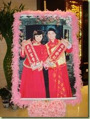 erly_wedding_1