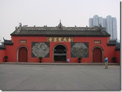 Daci Temple, Chengdu: main gate