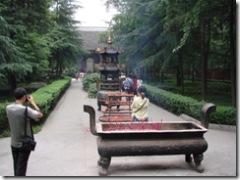 qingyang001