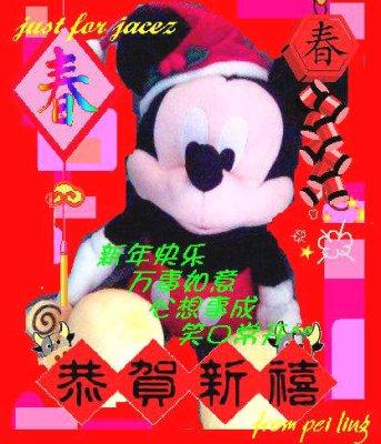 Tan Pei Ling